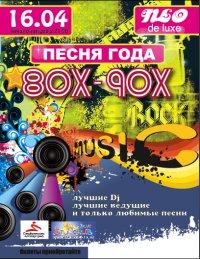 Girl Girl, 11 июля , Санкт-Петербург, id31410182