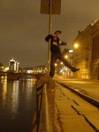 Макс Нестеров, 12 апреля , Санкт-Петербург, id41396742
