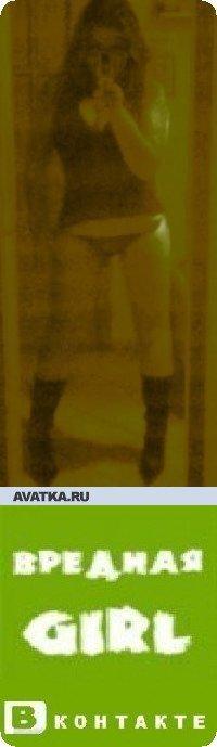 Вера Баландина, 11 марта 1989, Набережные Челны, id46931420