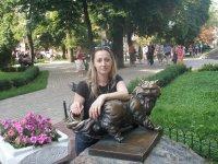 Татьяна Волкова, 23 июля 1988, Запорожье, id50857266